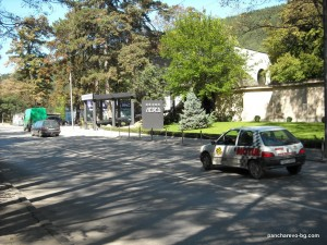 "Ул. Самоковско шосе, пред ресторант ""Лебед"""