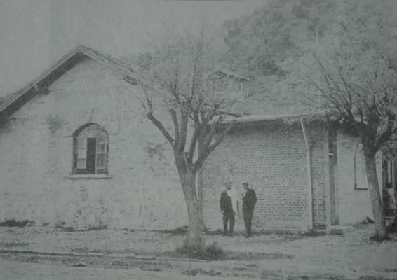 Старата баня на Панчарево - 1928г.