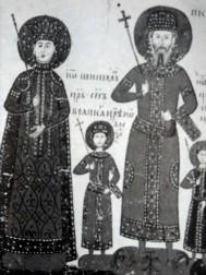 Цар Иван Шишман, съпругата му Теодора II (Сара) и синовете му Иван Шишман и Иван Асен V