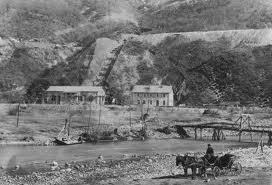 ВЕЦ Панчарево, най-старата в България и на Балканския полуостров, пусната в експлоатация на 01.11.1900г.