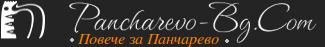 Pancharevo-Bg.Com
